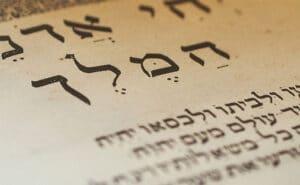 Hebräische Poesie im Mittelalter